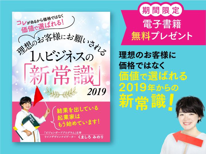 """""""2月電子書籍ダウンロード"""""""