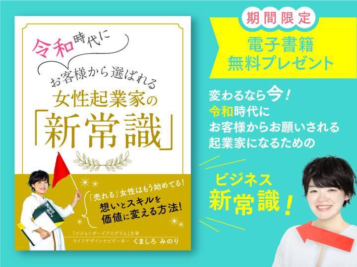 """""""5月電子書籍ダウンロード"""""""