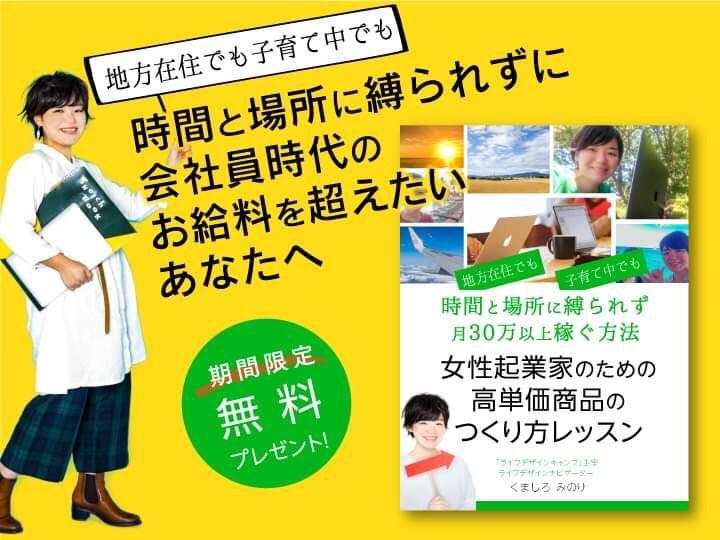 """""""6月電子書籍ダウンロード"""""""