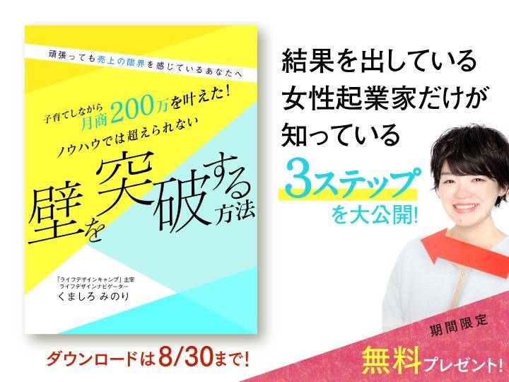 """""""8月電子書籍ダウンロード"""""""