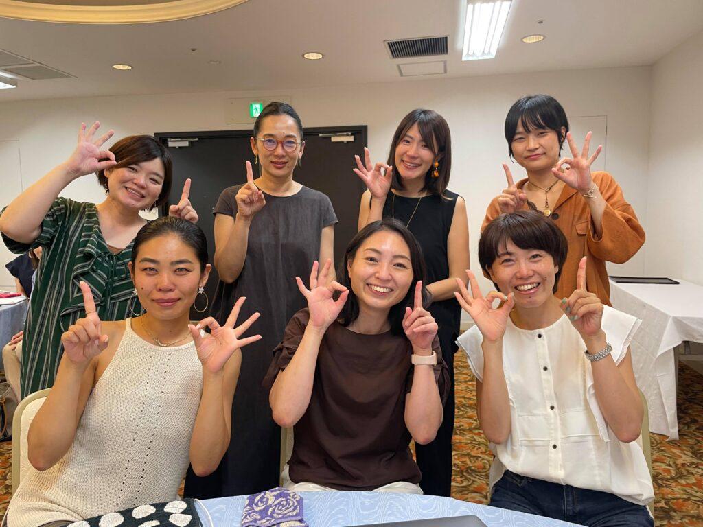 地方の女性起業家集合